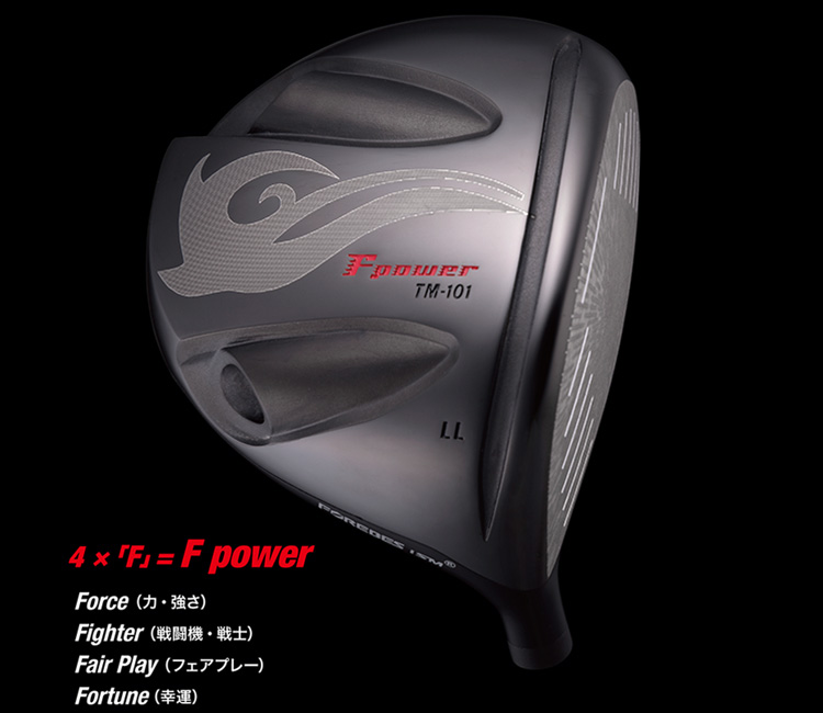F power TM-101